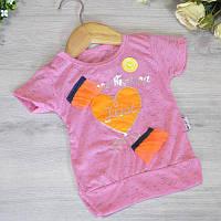 Річна трикотажна футболка (100% бавовна), для дівчаток 1-4 роки (4 од. уп. ), Рожевий