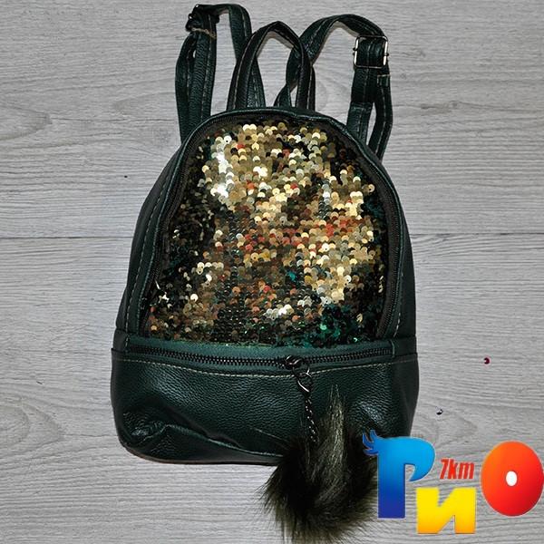 Рюкзак для девочек с двумя отделениями,  размер 23 /18/10 см (мин. заказ-1 ед)