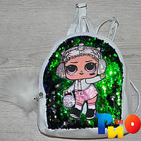 """Рюкзак для дівчаток з рис """"LOL"""" розмір 23 /18/10 см (мін. замовлення-1 од), Білий"""