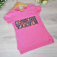 """Стильна футболка з вишивкою """"Awesome"""" , для дівчинки від 4-8 років (4 од. уп. ), Рожевий"""