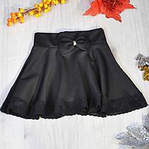Школьная юбка клёш, для девочки 6-9 лет , 4 ед в уп
