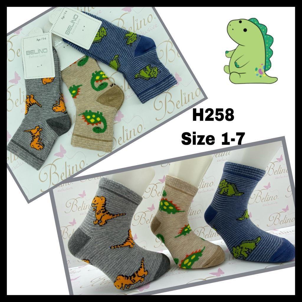 Детские демисезонные носочки для мальчиков и девочек ( мин. заказ 12 шт. в уп. ) 1-2 (86-92 см рост)