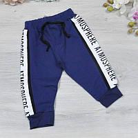 Дитячі спортивні штани, трикотаж, для хлопчика 1-4 роки (4 од в уп), Синій