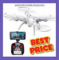 Квадрокоптер One Million Pro c WiFi камерой White
