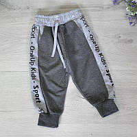 Дитячі спортивні штани, трикотаж, для хлопчика 4-5-6-7 років 4 шт в уп), Сірий
