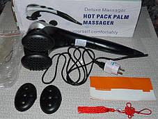 Двойной массажер с инфракрасным подогревом, ударный массажер Hot Pack Palm Massager, фото 2