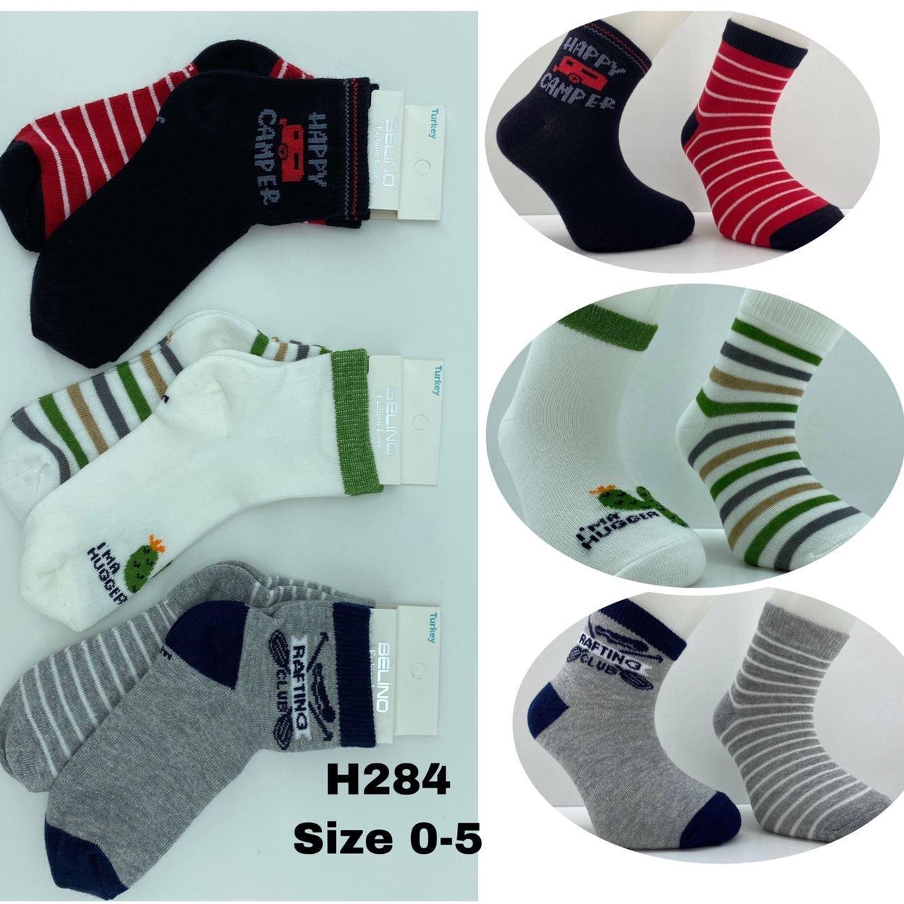 Детские демисезонные носочки для мальчиков и девочек ( мин. заказ 12 шт. в уп. ) 74-82/0 лет