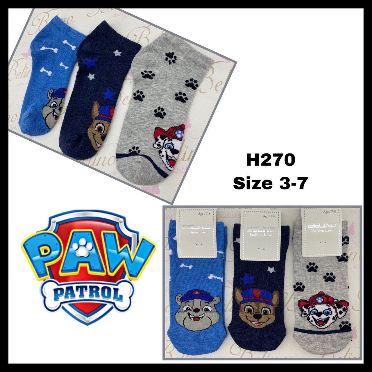 Детские демисезонные носочки для мальчиков и девочек ( мин. заказ 12 шт. в уп. ) 110-116/5-6 лет