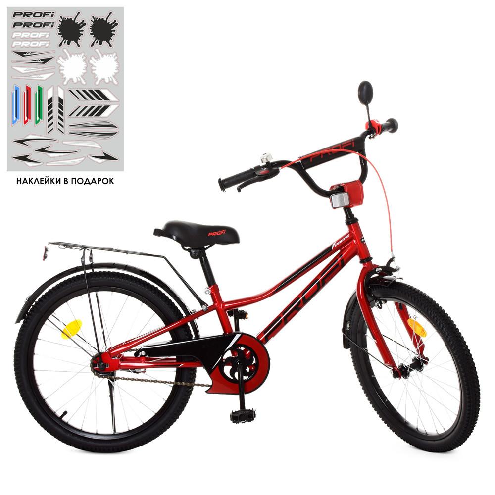 Велосипед детский PROF1 20д. Y20221 Prime,красный