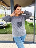 Кофта женская ажурная ткань ангора софт рукава с сеткой размер: 50-52,54-56,58-60, фото 4