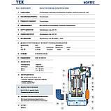 Погружной насос Pedrollo TEX 2 для загрязненных вод, фото 3