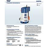 Погружной насос Pedrollo TEX 2 для загрязненных вод, фото 4