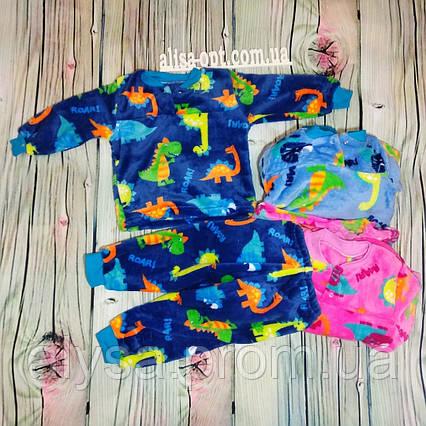 Пижама детская (махра рваная)