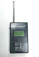 Частотометр измеритель частоты с субтонами Kalesun FC-3 50MHz - 2.4GHz