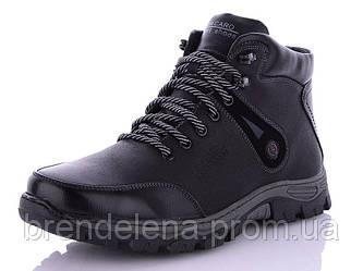 Чоловічі зимові черевики Ava Caro р40-45 (код 2106-00)