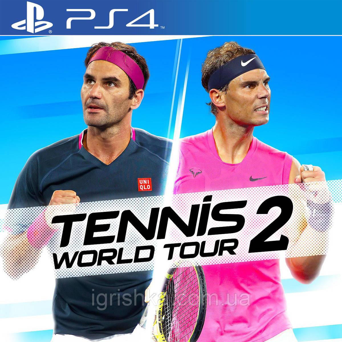 Tennis World Tour 2 Ps4 (Цифровой аккаунт для PlayStation 4) П3