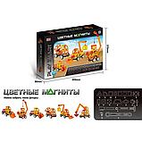Магнитный развивающий конструктор для детей Play smart Цветные магниты Транспорт 45 деталей арт.2428, фото 5