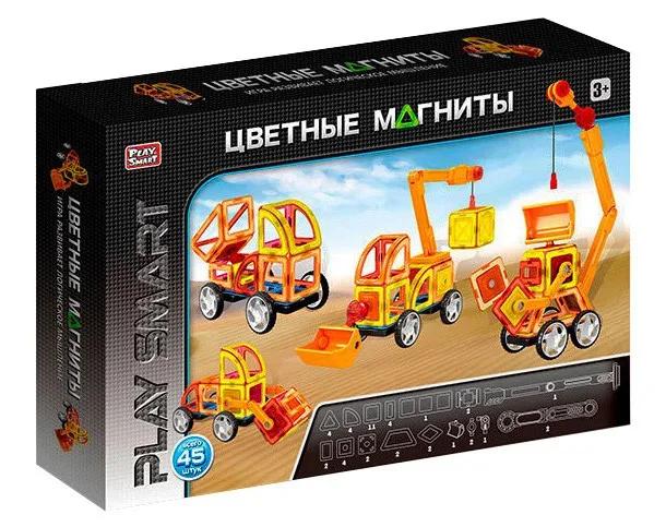 Магнитный развивающий конструктор для детей Play smart Цветные магниты Транспорт 45 деталей арт.2428
