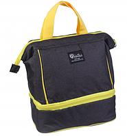 Термосумка Brivilas темно-серая с желтым 81461