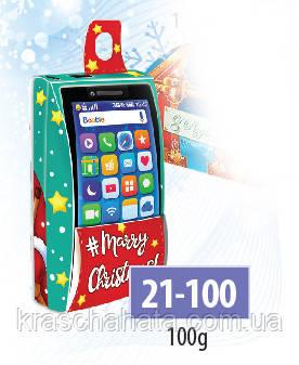 Новорічна коробка, Телефон, 100 гр, Картонна упаковка для цукерок