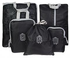 Набор Косметичек дорожных с черными тканевыми сумками