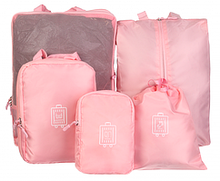 Набор Косметичек дорожных с розовыми тканевыми сумками