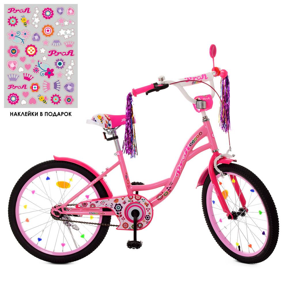 Велосипед детский PROF1 20д. Y2021-1 Bloom, розовый