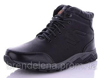 Чоловічі зимові черевики Ava Caro р40-45 (код 2110-00)