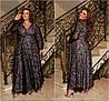 Р 50-60 Ошатне довге плаття з прозорими рукавами Батал 22477