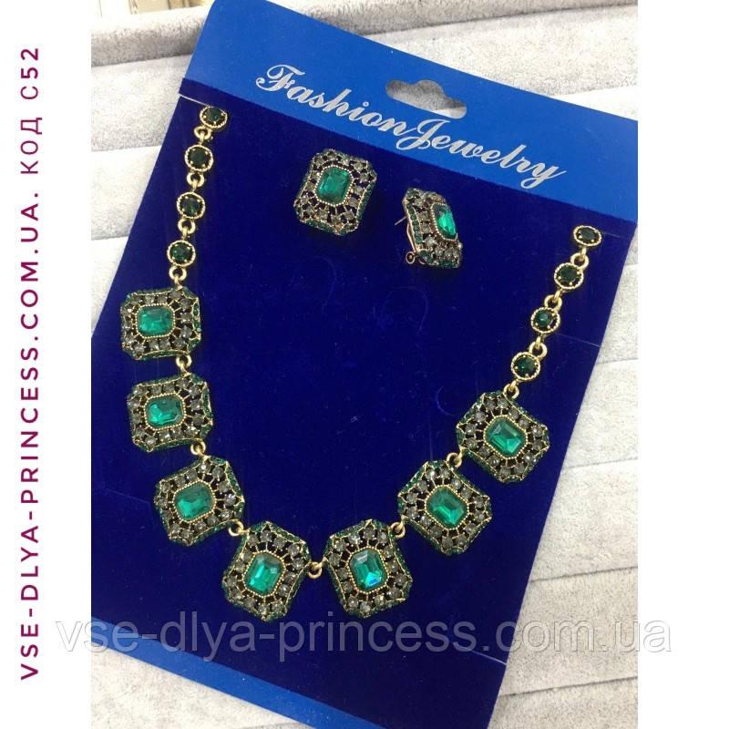 Комплект сережки і кольє під золото з зеленими каменями, висота 8 см.