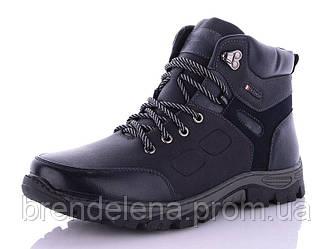 Чоловічі зимові черевики Ava Caro р40-45 (код 2107-00) синій