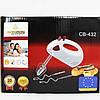 Ручной миксер Crownberg CB 432 с венчиками и крюками для теста, фото 3