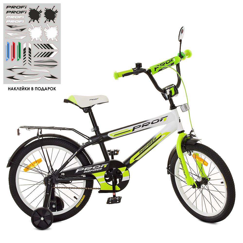 Велосипед детский PROF1 18д. SY1854 Inspirer,черно-бело-салатовый