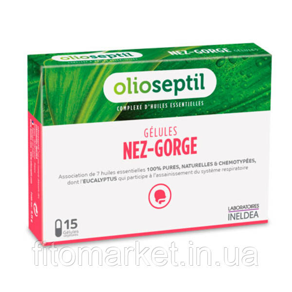 Олиосептил Нос-горло 15 капсул