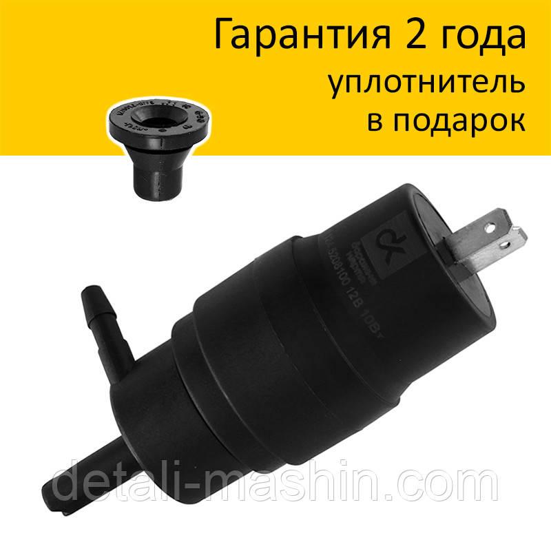 Насос-мотор бачка омывателя  ВАЗ ГАЗ 12 вольт с Гарантией 2 года