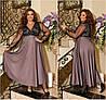 Р 50-60 Вечернее длинное платье с гипюровым верхом и прозрачными рукавами Батал 22478