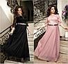 Р 50-60 Вечернее длинное платье с гипюровым верхом и поясом из пайеток Батал 22479