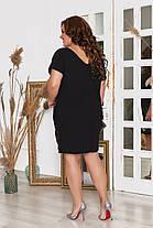 Сукня БАТАЛ пайетка в кольорах 98780, фото 2