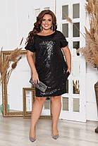 Сукня БАТАЛ пайетка в кольорах 98780, фото 3