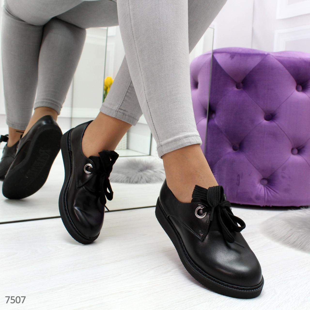 Повседневные черные кожаные женские туфли ботинки низкий ход