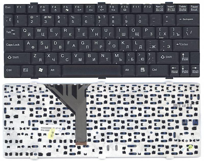 Клавіатура для ноутбука Fujitsu LifeBook P7010 Black
