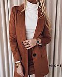 Замшевый женский костюм пиджак с юбкой 42-44, 44-46, фото 4