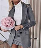 Замшевый женский костюм пиджак с юбкой 42-44, 44-46, фото 5