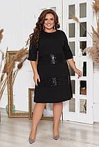Платье  БАТАЛ миди нарядное в расцветках 983047, фото 3