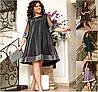 Р 50-60 Нарядное блестящее платье трапеция Батал 22480