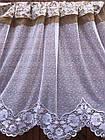 Кухонная Тюль с роскошным кружевом Декор 170 х 260 Белый код 014556