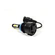 Світлодіодні автомобільні лампи для фар F7 H11 комплект автомобільних світлодіодних ламп, фото 4