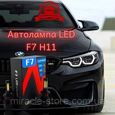 Світлодіодні автомобільні лампи для фар F7 H11 комплект автомобільних світлодіодних ламп, фото 2