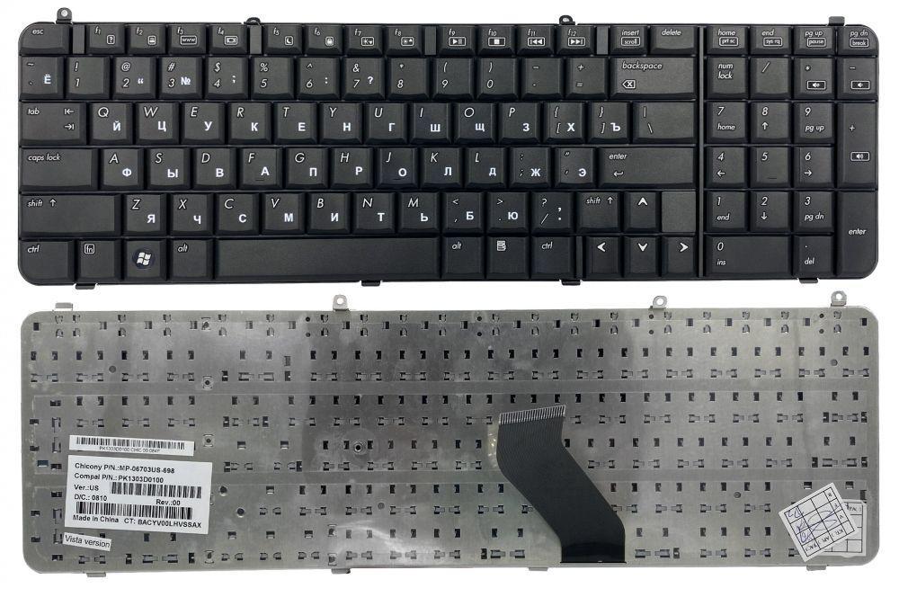 Клавіатура для ноутбука HP Compaq Presario A900 A901 A905 A909 A915 A930 A935 A940 A945 (PK1303D0100) Black
