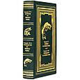 """Книга в шкіряній палітурці """"Записки про уженье риби"""" Аксаков С. Т. Комарів І. Н., фото 2"""